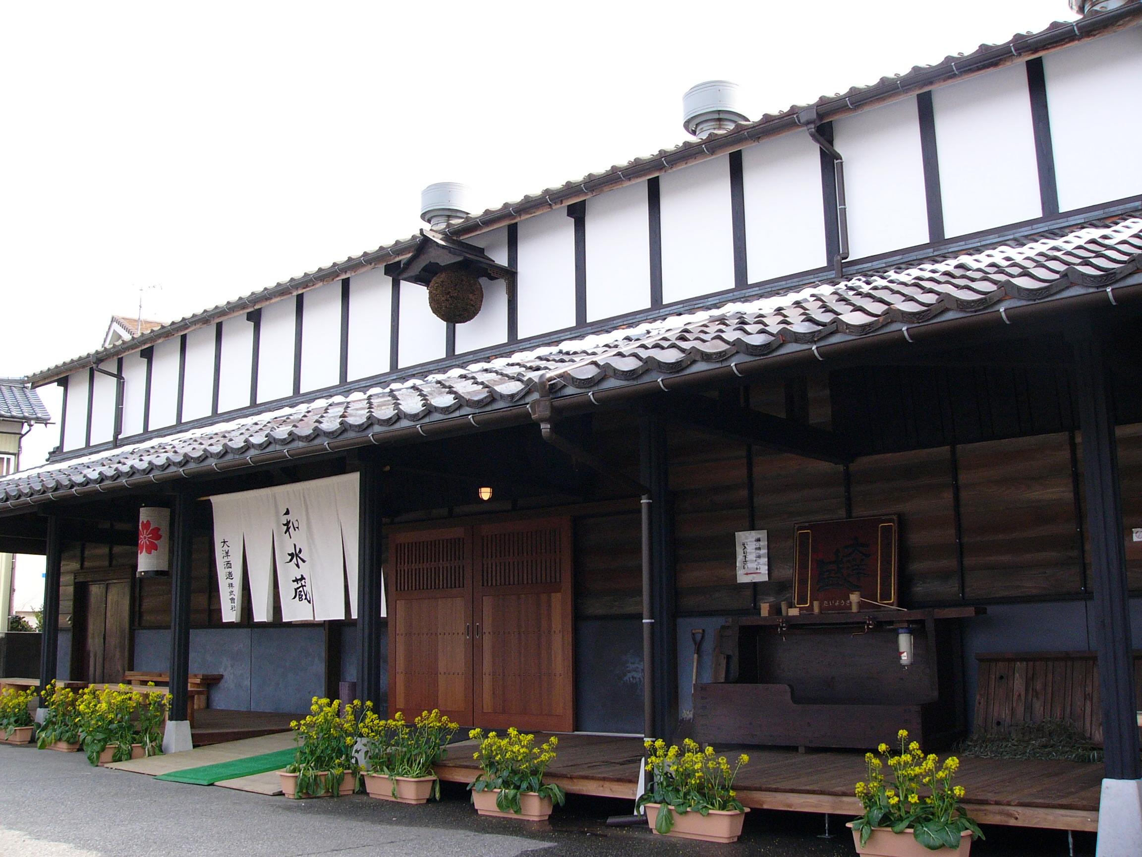 酒・鮭・情(なさけ)の城下町