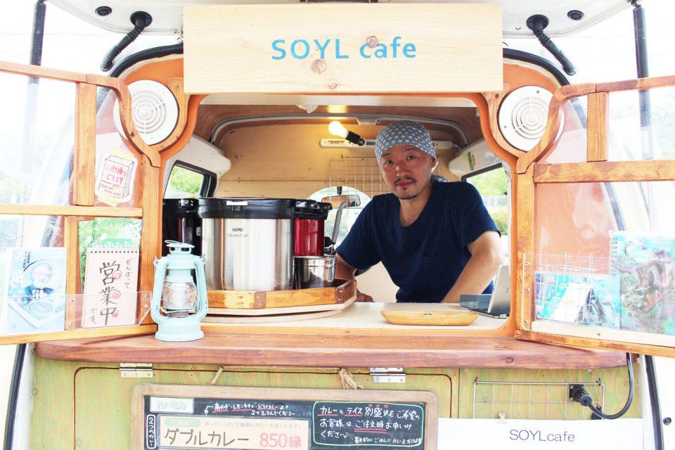SOYL 冷凍スパイスカレーシリーズ